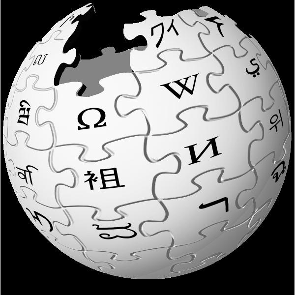 Logotipo de Wikipedia