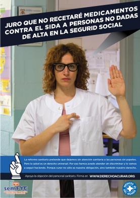 Uns dels cartells de la campanya Derecho a curar de Metges del Món