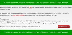 """El """"DNSChanger"""" tanca la connexió Internet de molts ordinadors"""