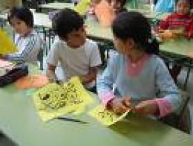 Integració d'infants
