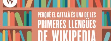 Una de les 10 raons perquè els productes digitals parlin en català