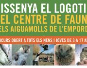 Concurs Centre de Fauna dels Aiguamolls de l'Empordà