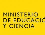 Convocatòria dels premis Miguel Hernández
