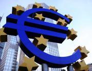 Monument a l'euro. Font: saikofish (Flickr)
