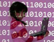 Webinari sobre el punt de vista de gènere en els projectes educatius TIC