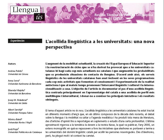 Portada de L'acollida lingüística a les universitats: una nova perspectiva