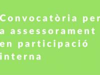 Imatge de la notícia S'obre la convocatòria per a assessorament en participació interna a les entitats