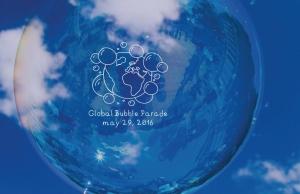 Imatge de la notícia Bombolles de sabó a 60 països per augmentar la felicitat al món