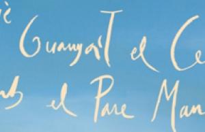 """Imatge de la notícia 19a edició de """"Guanya't el Cel amb el Pare Manel"""""""