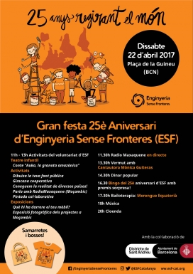 Festa 25è Aniversari d'Enginyeria Sense Fronteres