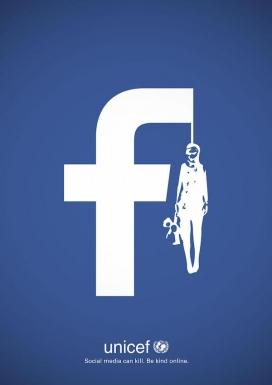 Redisseny del logo de Facebook.