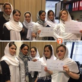 Dones iranianes protesten per la campanya #DimecresBlancs.
