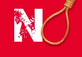 Cartell contra pena de mort