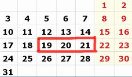 Calendari amb les dates de les jornades marcades en vermell