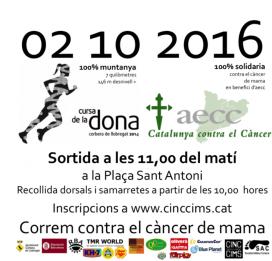 Cartell Cursa de la Dona a Corbera. Font: Cinc Cims