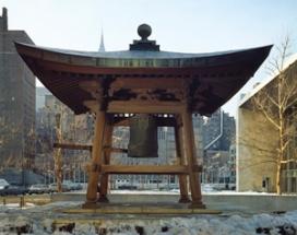 La Campana de la Pau, al Japó, es un símbol per Nacions Unides