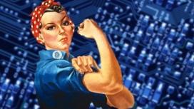 Com apoderar les dones a la indústria tecnològica?