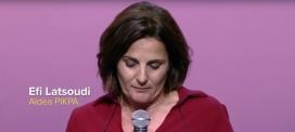 Efi Latsoudi, durant la gala de Premis. Font: Youtube