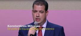 Konstantinos Mitragas, durant la gala de Premis. Font: Youtube