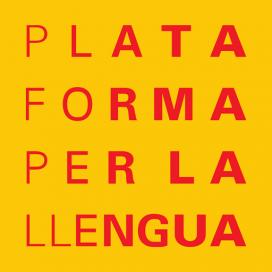 La Plataforma per la Llengua organitza aquest premi des de l'any 2014.