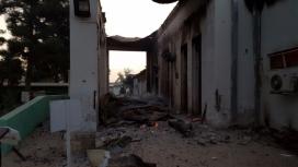 Hospital de Kunduf. Font: MSF