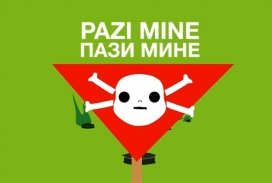 Giff animat dissenyat per Posavina bez mina. Font: Facebook