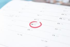 El 2018 tindrà un festiu més que el 2017 perquè aquest any l'1 de gener va caure en diumenge