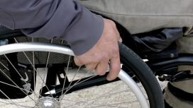 Detall d'una cadira de rodes. Font: Pixabay
