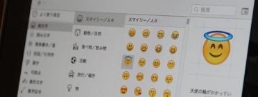 Mitjançant els emojis podem comunicar d'una forma fluida i més comprensible.  Font: Imatge de Kouki Kuriyama. Llicència d'ús CC BY-ND 2.0