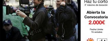 El Ficma i WWF convoquen una beca per la creació d'un curtmetratge ambiental (imatge: ficma.com)