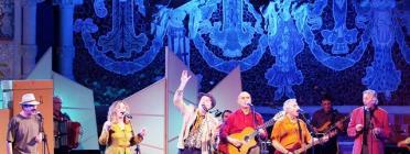 Concert del Grup de Folk. Foto: cau de Pineda