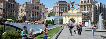 La segona conferència europea de lesbianes tindrà lloc a Kiev.