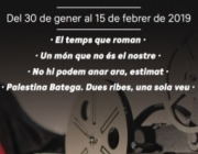 Campanya Palestina Batega, de l'Associació Catalana per a la Pau
