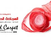 catifa vermella a Gaza