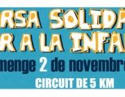 Imatge capçalera cartell publicitari I cursa solidària per a la infància
