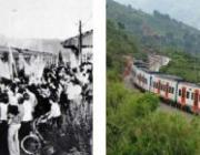 Centenari del Carrilet 1912-2012