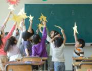 La Caixa destina més de 750.000 euros a projectes de lluita contra la pobresa infantil i l'exclusió social