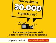 Imatge de la campanya / Foto: Plataforma per la Llengua