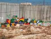 Fotografia de l'exposició Amal-Tikva. Font: nexescat.org
