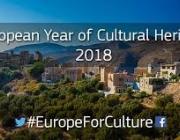 Any Europeu del Patrimoni Cultural 2018