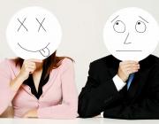Comunicació i assertivitat