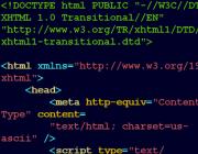 El llenguatge HTML és utilitzat per crear pàgines web Font: Autor desconegut