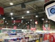 Càmera de vigilància. Font: bufetcolls.com