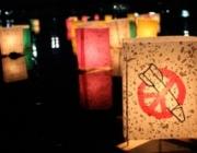 Fotografia de la Campanya Internacional per a l'Abolició de les Armes Nuclears
