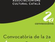2a Beca d'Estudis de l'Associacionisme Cultural Català