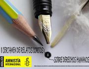 """II Certamen de relats breus """"Drets Humans"""" d'Amnistia Internacional Andalusia"""