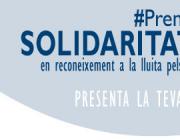 L'Institut de Drets Humans de Catalunya convoca el Premi Solidaritat 2016