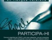 """Concurs literari """"Roc Boronat"""""""