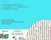 """Cartell de les jornades """"Sense cotxes? Cap a ciutats respirables"""" el 19 i el 20 d'octubre a Barcelona"""