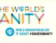 Imatge del #sharehumanity. Font: Twitter